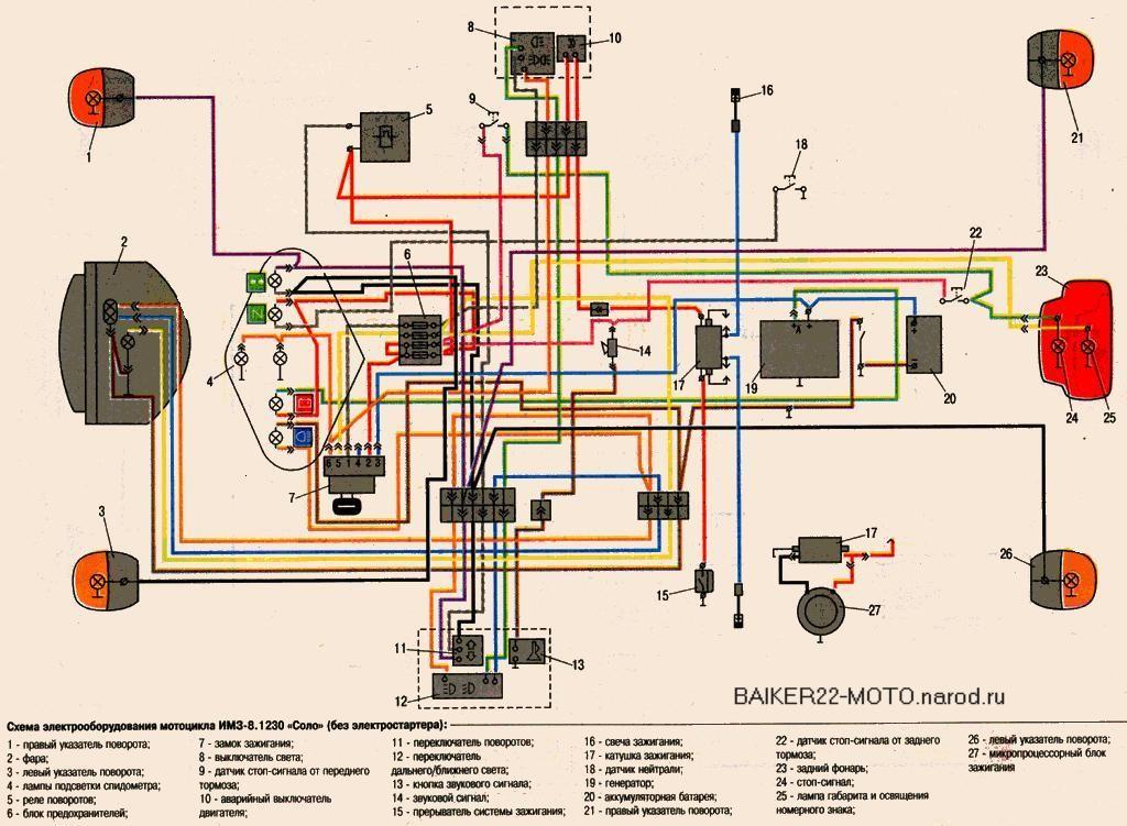 Схема проводки планета 5 4 фотография